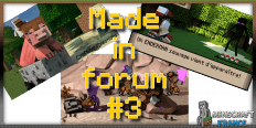 MadeInForum3