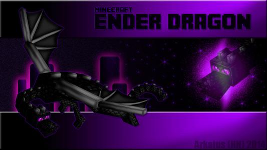 ender_dragon_wallpaper_by_thelegendaryarkaius-d7ii7j7