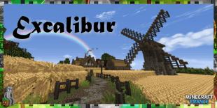 Une Excalibur