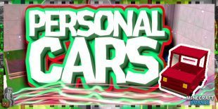 Personal cars
